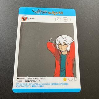 シュウエイシャ(集英社)の【同梱80円】ワールドトリガー / 夏コミのカード(カード)