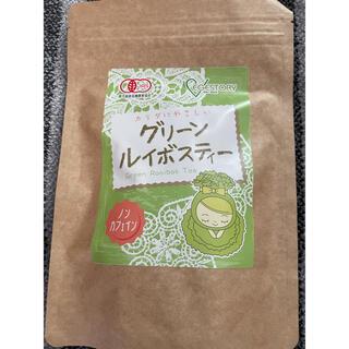 有機グリーンルイボスティー 1袋(健康茶)