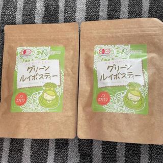 有機グリーンルイボスティー 2袋(健康茶)