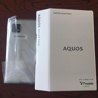 アクオス(AQUOS)のAQUOS sense4 basic スマホ本体、simフリー(スマートフォン本体)