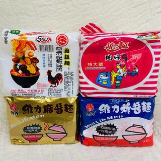 台湾 ラーメン パイナップルケーキ ミルクティー インスタントラーメン 即席麺(インスタント食品)