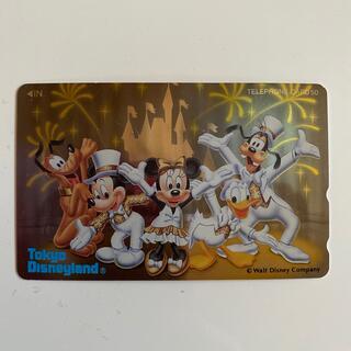 ディズニー(Disney)のDisney  ディズニーランド テレホンカード 50度数(その他)