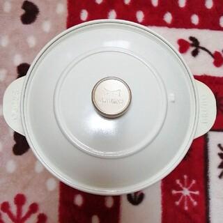 I.D.E.A international - グリルポット 鍋 ブルーノ BRUNO フライパン 土鍋  料理