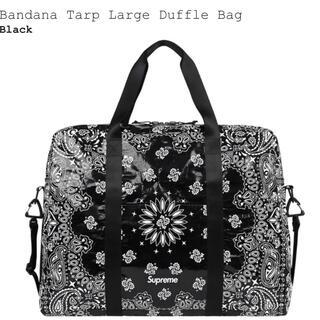 Supreme - Supreme Bandana Tarp  Duffle Bag