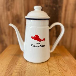 ジブリ(ジブリ)の紅の豚 珈琲ホーローポット ホテルアドリアーノ(テーブル用品)