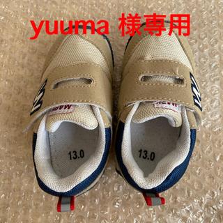 ニシマツヤ(西松屋)のスニーカー 13cm(スニーカー)