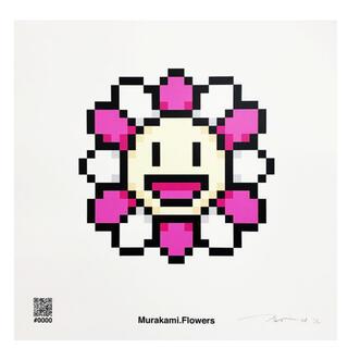 村上隆Murakami.Flower #0000(版画)