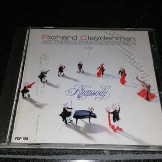 CD「リチャードクレイダーマン/ピアノラプソディ」86年盤(ヒーリング/ニューエイジ)
