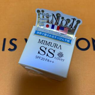 シセイドウ(SHISEIDO (資生堂))のミムラ スムーススキンカバー(化粧下地)