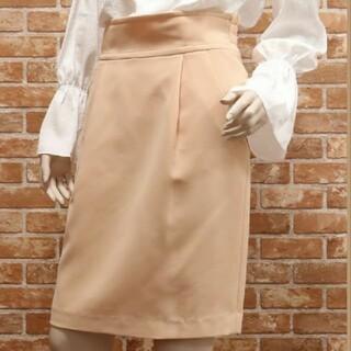 オフオン(OFUON)の新品 未使用 OFUON/36(S)サイズ/2WAYタックタイトスカート(ひざ丈スカート)