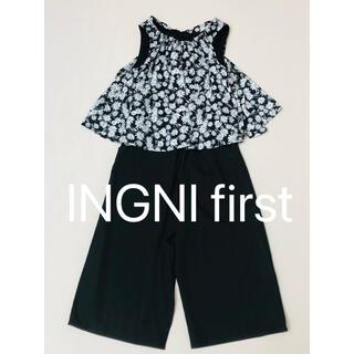 イングファースト(INGNI First)のイングファースト 花柄 トップス パンツ 繋ぎ 美品 150(パンツ/スパッツ)