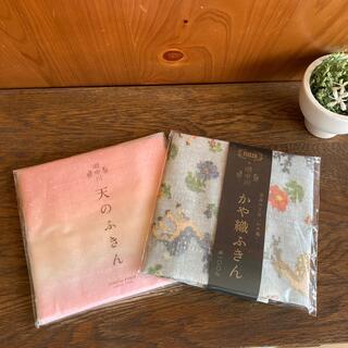 フェイラー(FEILER)のFEILERかや織ふきん 天のふきん セット中川商店(収納/キッチン雑貨)