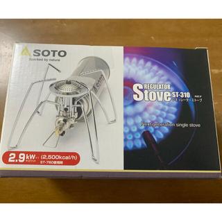 新富士バーナー - SOTO st-310新品未使用(おまけ付き)