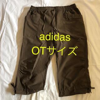 アディダス(adidas)のadidas ハーフパンツ 茶色 OTサイズ フィットネスウエア(ヨガ)