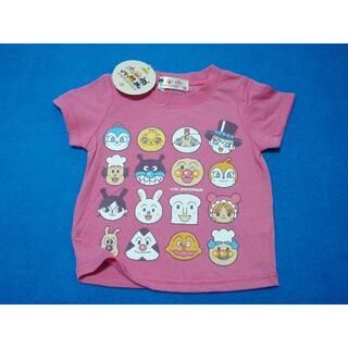 アンパンマン - 新品 95cm アンパンマン キャラクターいっぱい半袖Tシャツ ピンク