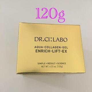 ドクターシーラボ(Dr.Ci Labo)のアクアコラーゲンゲル エンリッチリフトEX20   120g(オールインワン化粧品)