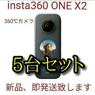 5台 Insta360 ONE X2アクションカメラ 360度 パノラマ(ビデオカメラ)