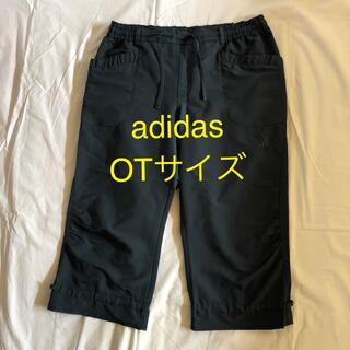 アディダス(adidas)のadidas ハーフパンツ ブルーグリーン OTサイズ フィットネスウエア(ヨガ)