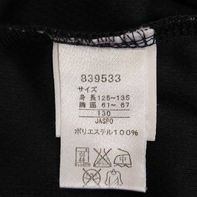 PUMA(プーマ)のプーマ Tシャツ 130 サッカー なでしこ スポーツ スポーツ/アウトドアのサッカー/フットサル(ウェア)の商品写真