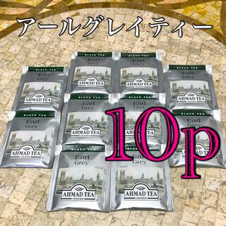 【英国】紅茶 アールグレイティー☆ティーパック 10p☆アイスにもおすすめ♪♪(茶)