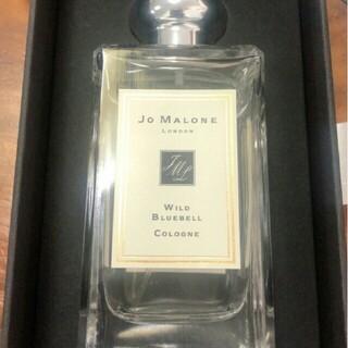 Jo Malone - ジョーマローン香水ワイルドブルーベル