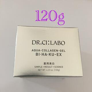 ドクターシーラボ(Dr.Ci Labo)のアクアコラーゲンゲル美白EX  120g(オールインワン化粧品)