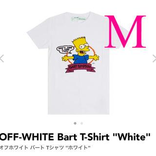 """オフホワイト(OFF-WHITE)のOFF-WHITE Bart T-Shirt """"White"""" Mサイズ(Tシャツ/カットソー(半袖/袖なし))"""