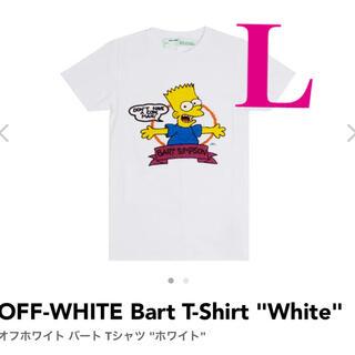 """オフホワイト(OFF-WHITE)のOFF-WHITE Bart T-Shirt """"White"""" Lサイズ(Tシャツ/カットソー(半袖/袖なし))"""