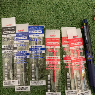 ミツビシ(三菱)のジェットストリーム 0.38  3色ボールペン&替え芯(ペン/マーカー)