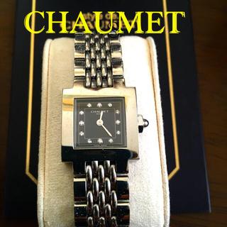 CHAUMET - ショーメ 12ポイントダイヤ腕時計