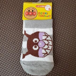アンパンマン(アンパンマン)のバイキンマン 靴下12~15㎝(靴下/タイツ)