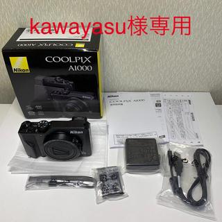 Nikon - Nikon COOLPIX A1000