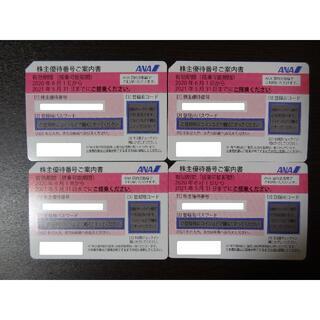 エーエヌエー(ゼンニッポンクウユ)(ANA(全日本空輸))のANA 全日空 株主優待券 4枚 クリックポスト送料無料(航空券)