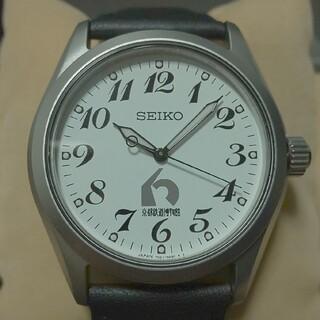 セイコー(SEIKO)の京都 鉄道 博物館 ロゴ 時計 乗務員 仕様 セイコー SEIKO 新品 未使用(鉄道)
