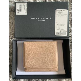 エストネーション(ESTNATION)のGIANNI CHIARINI ジャンニ キアリーニ 財布 ウォレット ベージュ(財布)