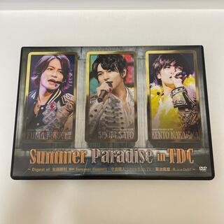 セクシー ゾーン(Sexy Zone)のSummer Paradise in TDC~Digest of 佐藤勝利「勝利(ミュージック)