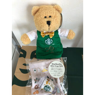 Starbucks Coffee - スターバックス ベアリスタ25周年 & ミニカップギフトスターバックスルーツ