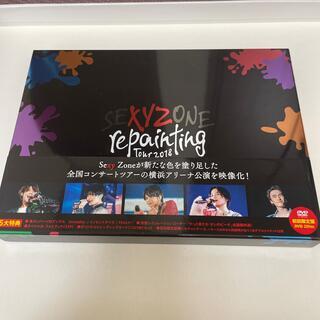 セクシー ゾーン(Sexy Zone)のSEXY ZONE repainting Tour 2018(DVD初回限定盤)(ミュージック)