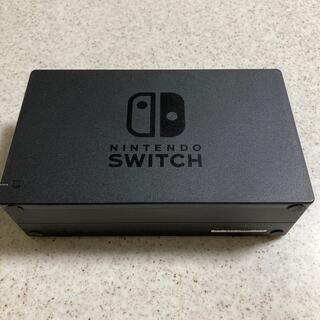 ニンテンドースイッチ(Nintendo Switch)のNintendo Switch 純正 ドック(家庭用ゲーム機本体)