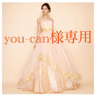 カラードレス 結婚式・二次会・演奏会(ウェディングドレス)
