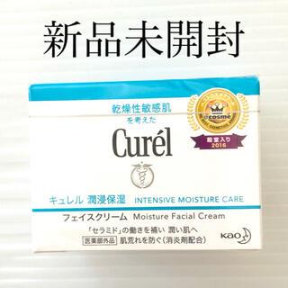 Curel - キュレル 潤浸保湿フェイスクリーム40g