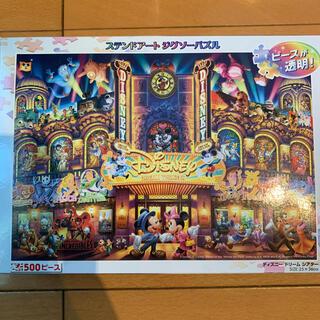ディズニー(Disney)のステンドアートジグソーパズル 500ピース(その他)