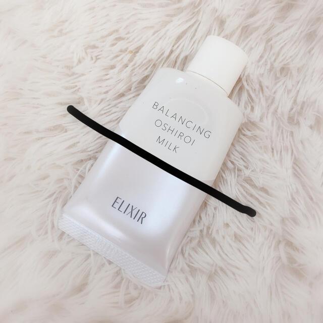 ELIXIR(エリクシール)のエリクシールルフレ おしろいミルク コスメ/美容のスキンケア/基礎化粧品(乳液/ミルク)の商品写真