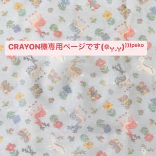 フェイラー(FEILER)のCRAYON様専用ページです フェイラー×遊中川 おふきん2種6枚セット(収納/キッチン雑貨)