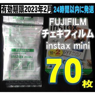 フジフイルム(富士フイルム)の特価instaxmini チェキフィルム 70枚 有効期限2023年2月 新品(フィルムカメラ)