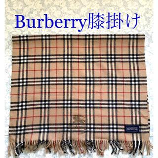 BURBERRY - ■Burberrys(バーバリー)■ウール100%ひざ掛け(未使用)
