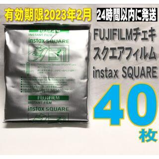 フジフイルム(富士フイルム)のGW特価instaxSQUAREチェキフィルムスクエア40枚有効期限23年2月(フィルムカメラ)