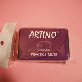 バイオリン・ビオラ用消音器 アルティノ プラクティスミュート APMー01(その他)