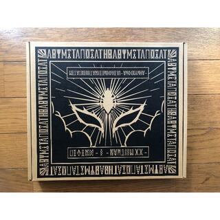 ベビーメタル(BABYMETAL)のBABYMETAL LEGEND - S - BAPTISM XX -(ミュージック)