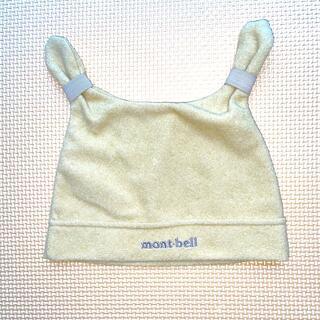 モンベル(mont bell)のmont-bell ベビー帽子 フリース 46〜50センチ(帽子)